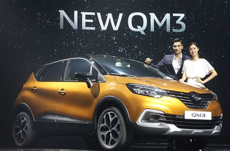 Renault Samsung To Release Modified Version Of Compact Suv