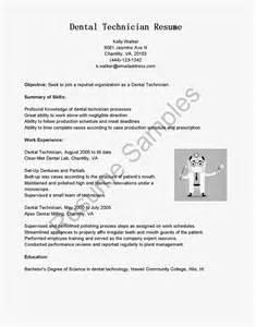 resume dental lab technician resume sles dental technician resume sle