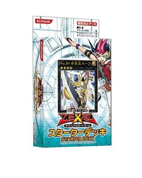 konami yu gi oh zexal ocg starter deck 2012 ebay