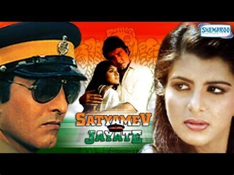 1987  Full Movies Watch Online Free Download Free