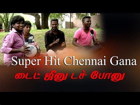 Super Hit Chennai Gana Song