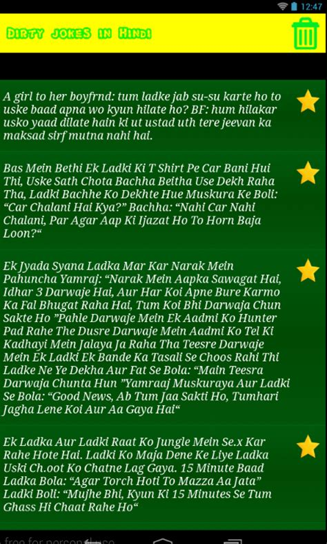 jokes dirty hindi apk entertainment
