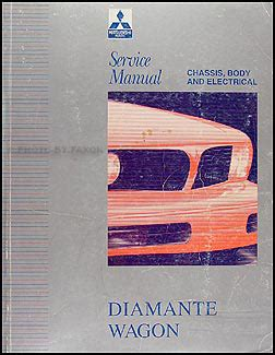 auto repair manual free download 2002 mitsubishi diamante security system 1993 1994 mitsubishi diamante wagon repair shop manual original