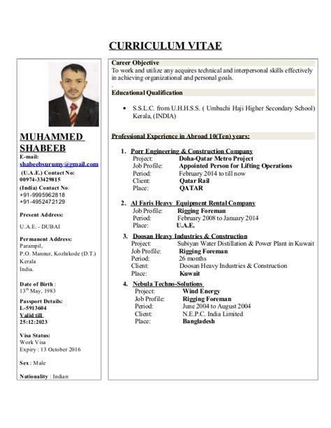 Site Supervisor Cv Sle by Shabeeb Rigging Supervisor C V