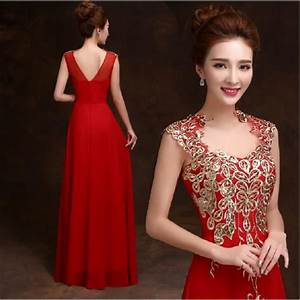 Robe Rouge Mariage Invité : robe longue de mariage paillette d sign robe rouge rouge rouge achat vente robe de c r monie ~ Farleysfitness.com Idées de Décoration