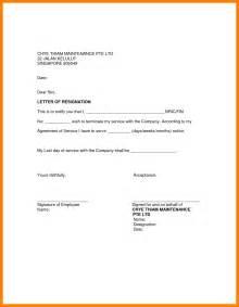 Resume Cover Sheet Template 5 Resignation Letter Sle Sg Handy Resume