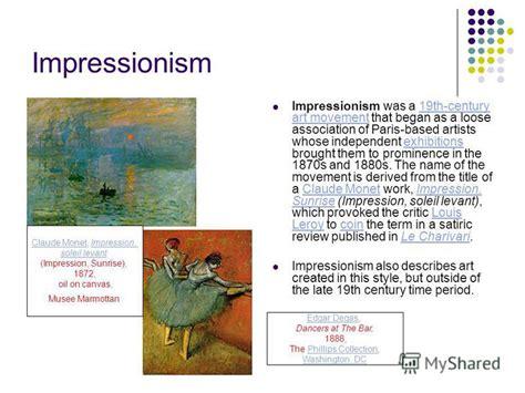 Презентация на тему Different Tendencies Art Movements