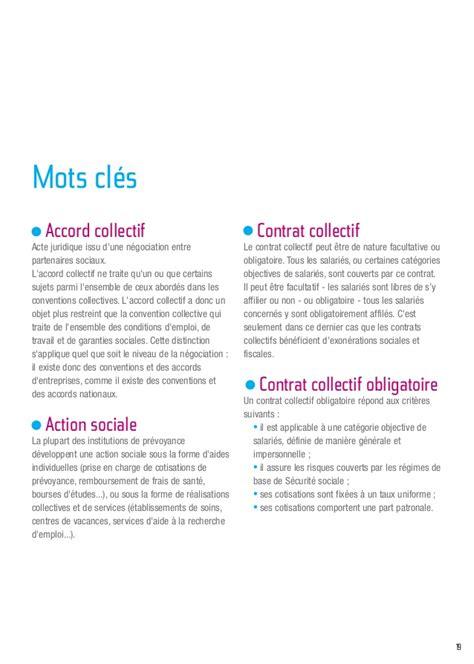 modele resiliation contrat maitrise d oeuvre document