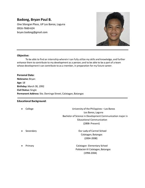 new format of resume in the philipines proper resume format exles data sle resume new