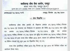 Written Result Chhattisgarh State Service Prelims Exam