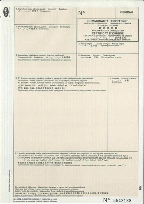 export bureau certificat d 39 origine cerfa 11012 01 justificatif à l