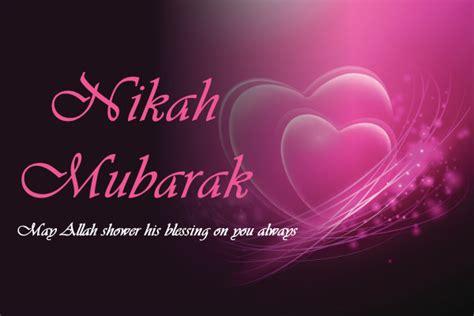nikah mubarak wishes images dua  wallpapers badhaaicom