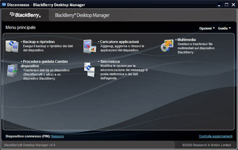 Blackberry Desktop Manager  Free Download. Adoption Agencies In Indianapolis. Immigration Lawyer In Md Weld County Recorder. How To Obtain A Free Credit Report Online. West Palm Beach Locksmith College Scores Live. Best European Mba Programs Payday Loan Offers. Disposing Of Medical Waste Signature Bank Mi. Law Classes Online Free Mba Online California. Dental Hygienist Average Salary