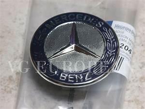 Mercedes Benz Emblem : mercedes benz s e c clk class genuine hood flat star ~ Jslefanu.com Haus und Dekorationen
