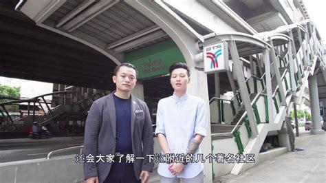 Thai D Real Estate Presents The Excel Sukhumvit 71 Youtube