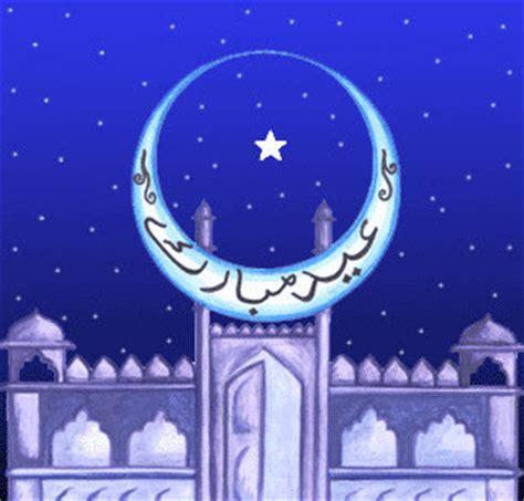 Eid Animation Wallpaper - makkah madina islamic places for muslims makkah madina