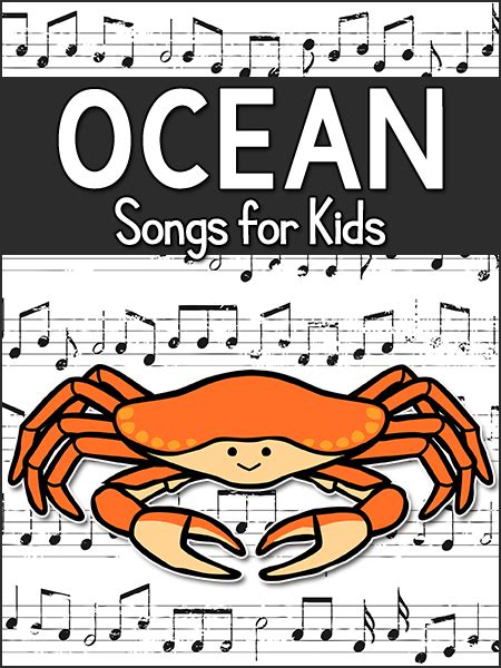 ocean songs  kids  preschool pre  kindergarten