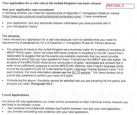 immigration form for siblings uk visit visa refused twice first for funds parking then