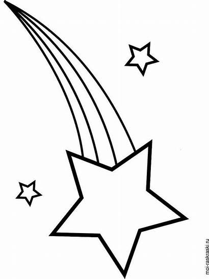 Coloring Star Pages Printable Mycoloring