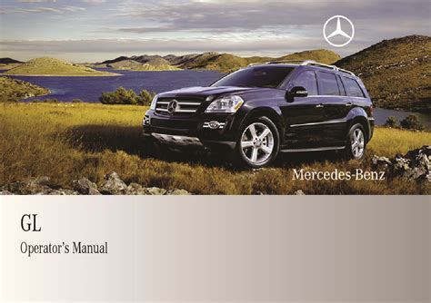 auto manual repair 2009 mercedes benz gl class windshield wipe control 2009 mercedes benz gl class owners manual just give me the damn manual