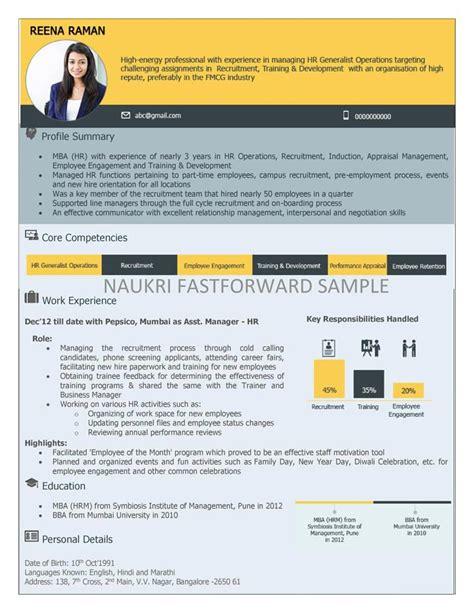 sample resume  human resource generalist