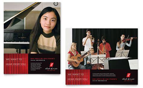 school brochure template design
