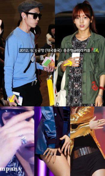 cincin pasangan milik jun hyung  goo hara bikin fans