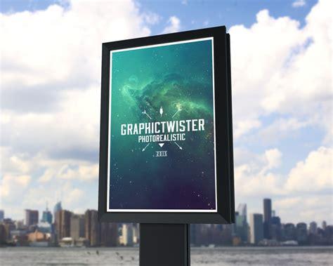 small outdoor billboard mockup vol