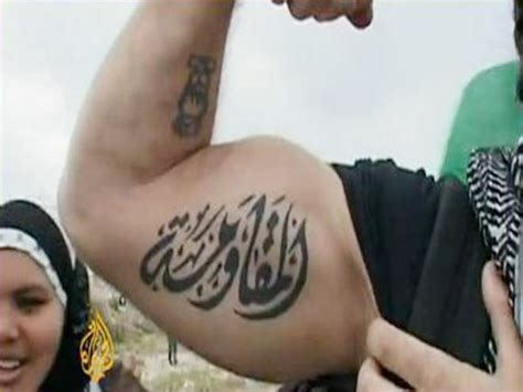 Islamic Ink; A Perspective On Tattoos  Ijtihad Network