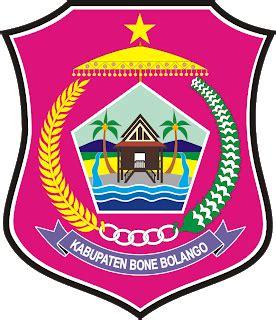 logo hari kemerdekaan  vector joy