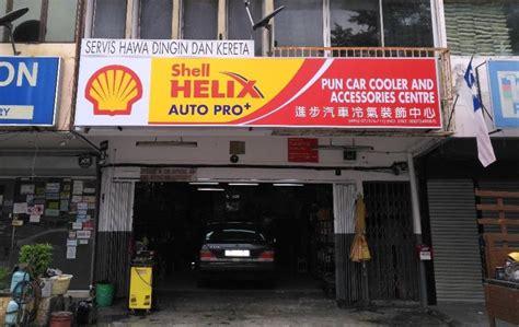 shell helix branded workshops slsm