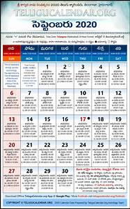 Free Printable September 2020 Calendar Telangana Telugu Calendars 2020 September Festivals Pdf