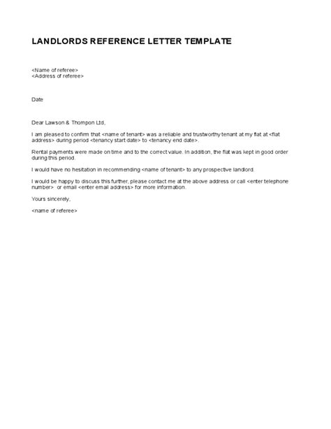 simple landlord reference letter template landlord