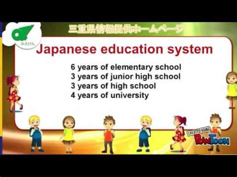 education system  japan youtube