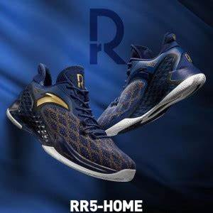 "Anta 2017 Rajon Rondo RR5 ""Golden State Warriors"" NBA ..."