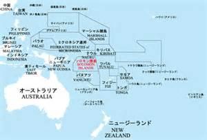 ソロモン諸島:ソロモン諸島 料理|e-food.jp