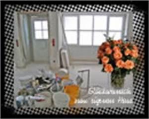 Glückwünsche Zum Eigenen Haus : herzlich willkommen in romy 39 s traumkartenfabrik ~ Lizthompson.info Haus und Dekorationen