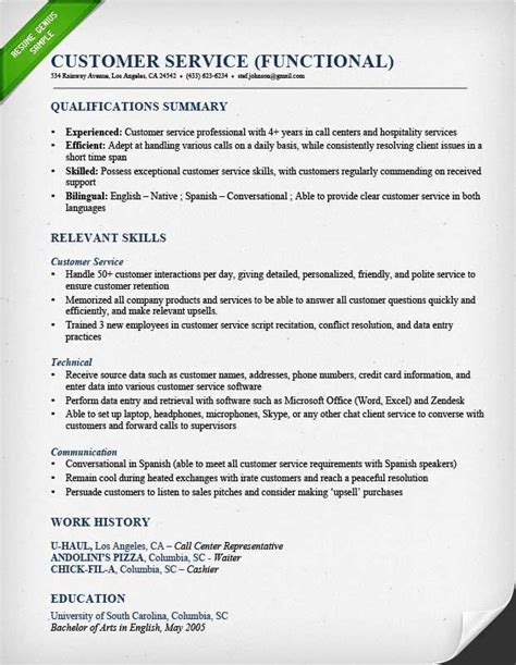 Functional Resume Finance Manager by The 25 Best Customer Service Resume Ideas On