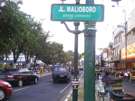rute  lokasi mailioboro salah satu tempat menarik