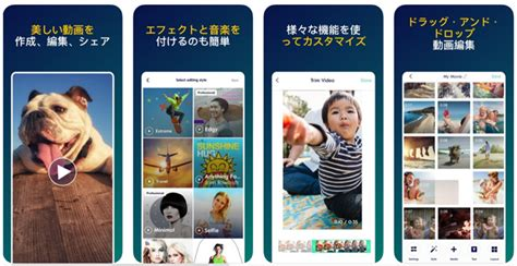 Iphone 動画 編集
