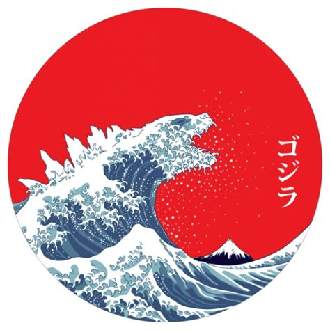 Japanisches Bild Welle by Godzilla Makes Waves In This Beautiful Recreation Of A