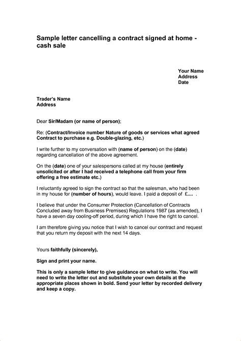 write business contract proposal templated template
