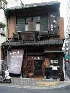traditional japanese storefront google search japanese