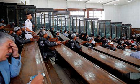 Corte en Egipto confirma condenas a la pena capital para
