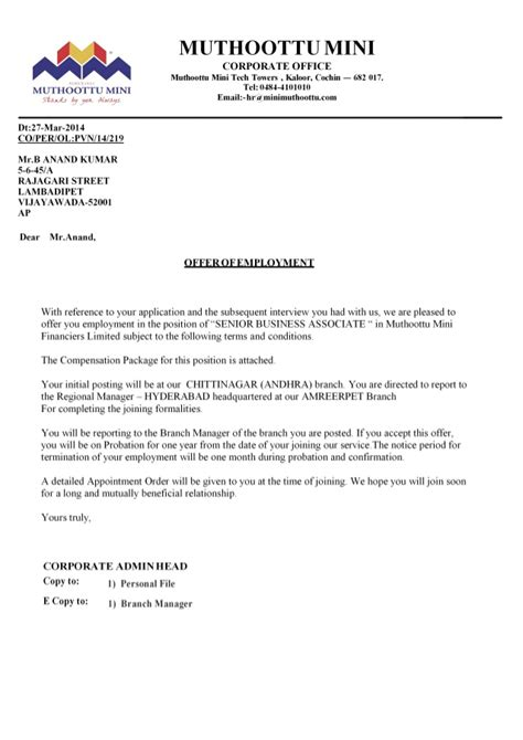 muthoottu mini offer letter