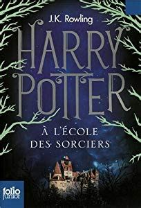 J K Rowling Resume by Harry Potter A L Ecole Des Sorciers Co Uk J K