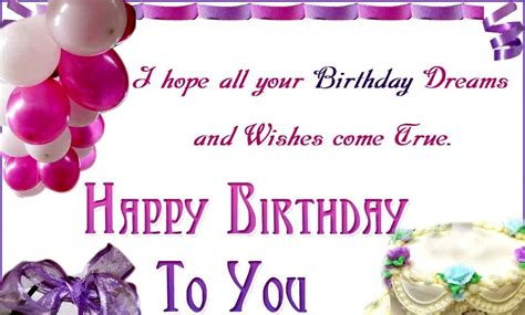 happy birthday wishes greeting cards free birthday birthday quotes wallpapers 2015 2015 happy birthday