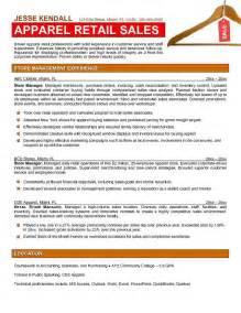 resume writing workshop description retail store manager resume