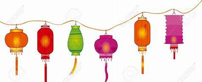 Lantern Clipart Hanging Vector Decoration Cliparts Clipartmag
