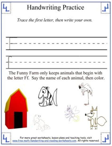 handwriting practiceletters
